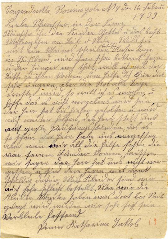 Eintrag 57: Bittbrief von Maria Heidebrecht 1933 an Benjamin Unruh Karlsruhe