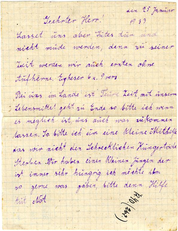 l. Num.: 132: Bittbrief von Isaak Isaak Dück