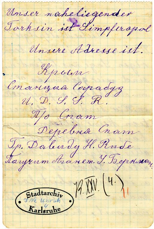 l. Num.: 4: Bittbrief von Aganeta Bergmann 14 Feb 1933